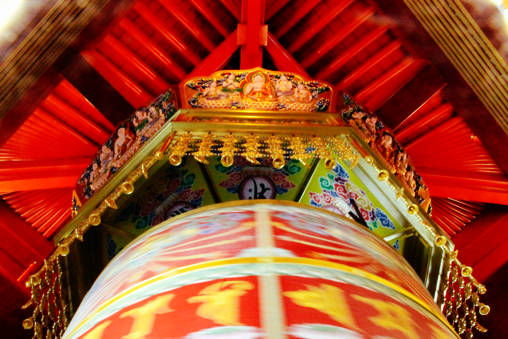 Singapore Buddha Tooth Relic Temple Prayer Wheel