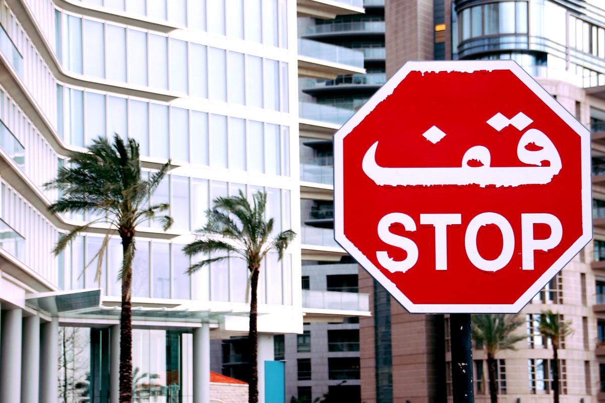 stop-beirut